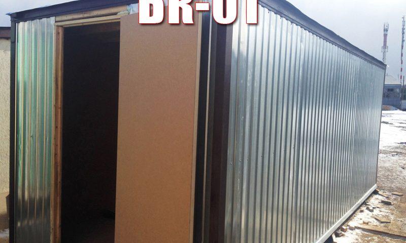 блок контейнер металлический, блок контейнер, блок контейнер цена