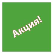 aktsiya2