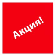 aktsiya21